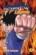 Kungfu Boy Legends Vol. 9
