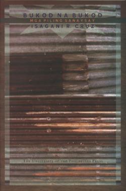 Bukod na Bukod: Mga Piling Sanaysay