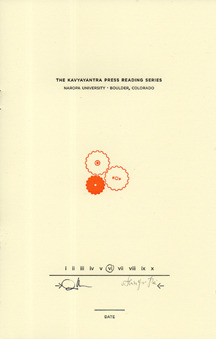 The Kavyayantra Press Reading Series by Shin Yu Pai