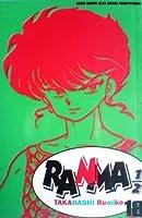Ranma 1/2 Vol. 18