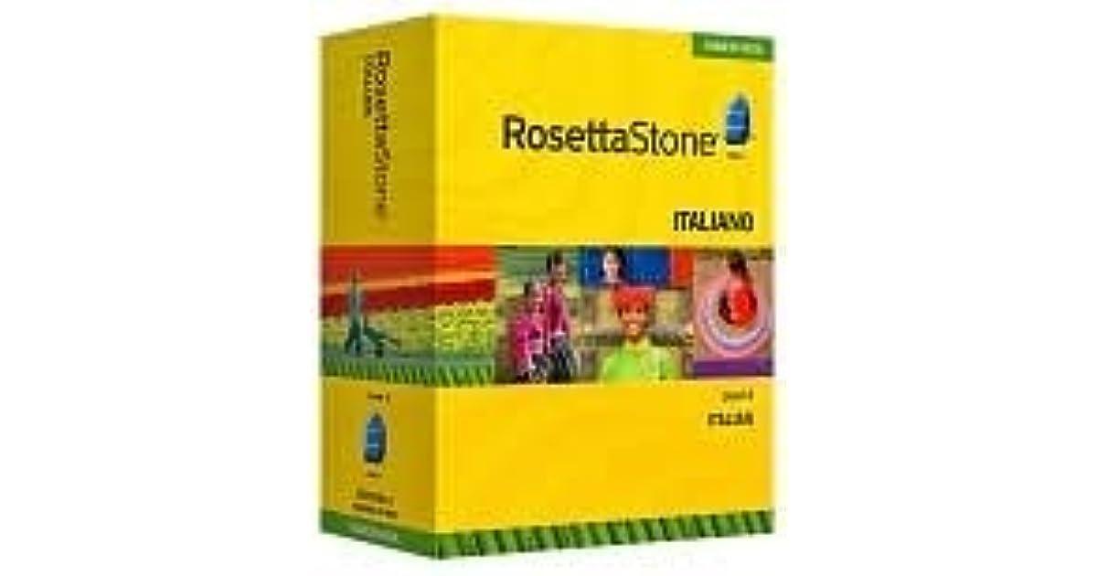 Rosetta Stone Homeschool Version 3 Italian Level 4 by