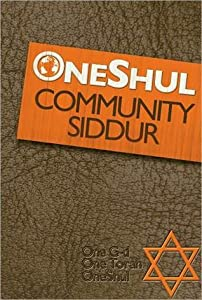 OneShul Community Siddur (Prayerbook)