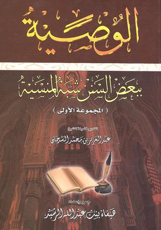 تحميل كتاب فصاحة_كلام أحمد الزرود pdf