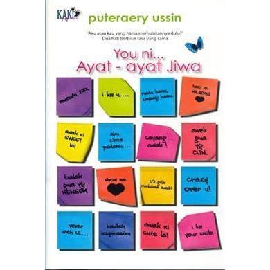 You Ni Ayat Ayat Jiwa By Puteraery Ussin