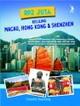 Rp2 Juta Keliling Macau, Hong Kong, & Shenzhen