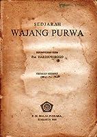 Sedjarah Wajang Purwa