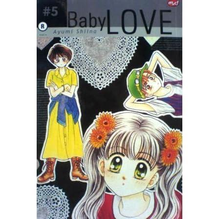 Baby Love Vol 5 Baby Love 5 By Ayumi Shiina