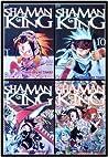Shaman King 1-32 (Shaman King Volume 1-32)