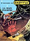 La Main Pourpre by Lucien De Gieter