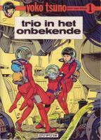 Trio in Het Onbekende (Yoko Tsuno #1)