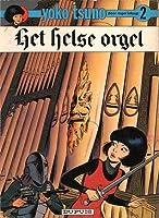 Het Helse Orgel (Yoko Tsuno #2)