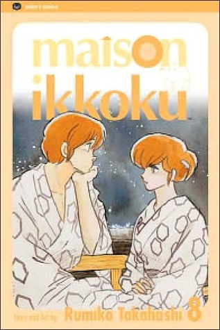 Maison Ikkoku art Book Mezon Ikkoku 1987