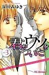 Kimi ga Uso o Tsuita (vol. 3)