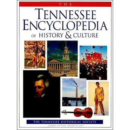 Multimedia Encyclopedia