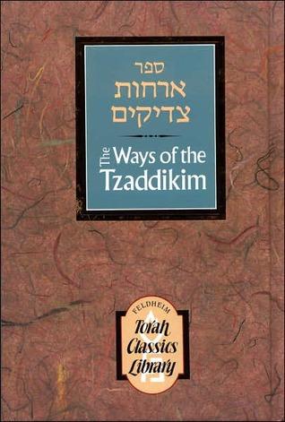 Ways of the Tzaddikim: Orchos Tzaddikim (Torah Classics Library)