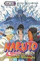 Naruto Vol. 51: Sasuke vs Danzo!!