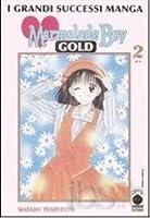 Marmalade boy Gold vol. 2