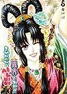 Crazy Girl Shin Bia Volume 6