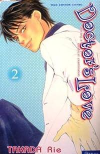 Doctor's Love Vol. 2