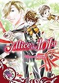 Alice the 101st, Volume 1