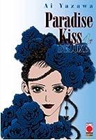 Paradise Kiss deluxe, Volume 4