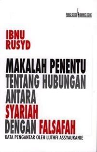 Makalah Penentu Tentang Hubungan Antara Syariah Dengan Falsafah Book Cover