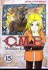 C.M.B. Vol. 15