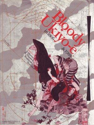 Bloody Ukiyo-e In 1866 & 1988 (The New Atrocities In Blood)