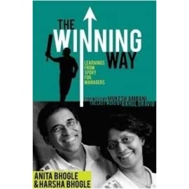 By out pdf harsha bhogle book the box of