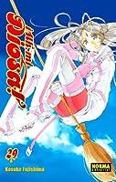 ¡Ah, mi Diosa! tomo 29 (Oh My Goddess! #29)
