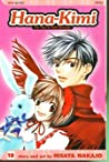 Hana-Kimi: For You in Full Blossom, Vol. 18 (Hana-Kimi: For You in Full Blossom, #18)