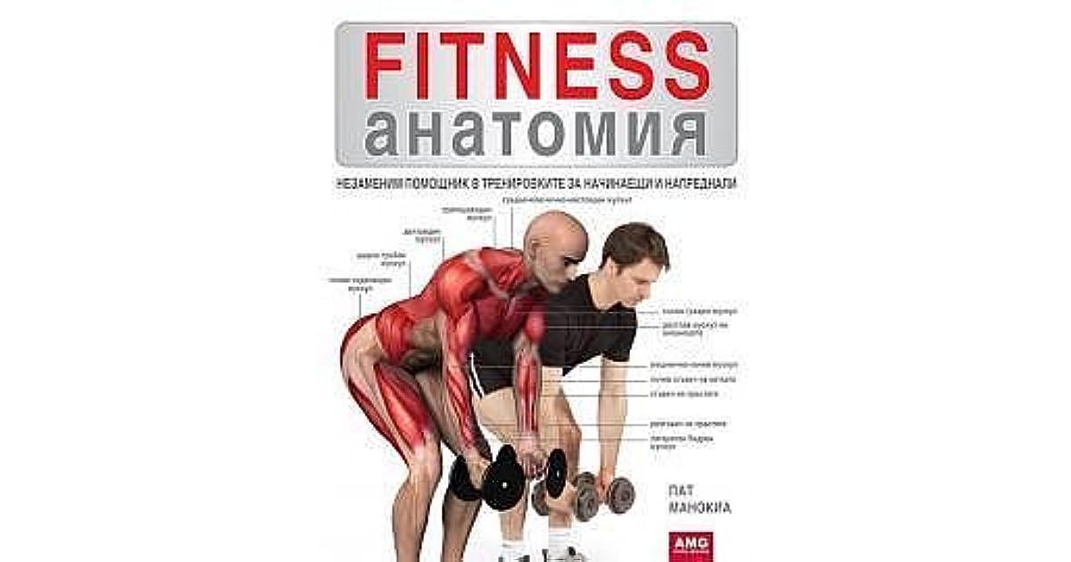 The Womens Health Big Book of Exercises.rar