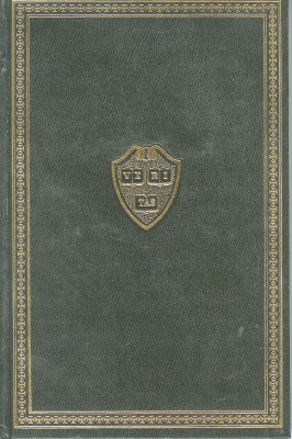 Harvard Classics Shelf of Fiction Vol. 9 (The Mill On The Floss)