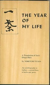 The Year of My Life by Kobayashi Issa