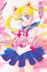 美少女戦士セーラームーン新装版 1 [Bishōjo Senshi Sailor Moon Shinsōban 1] by Naoko Takeuchi