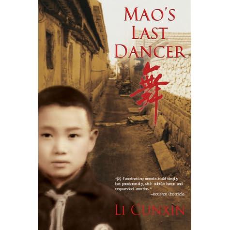 essay questions maos last dancer