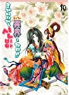 Crazy Girl Shin Bia Volume 10