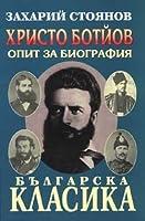 Христо Ботйов: Опит за биография