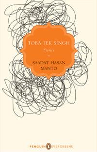 Toba Tek Singh: Stories