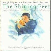 The Shining Feet