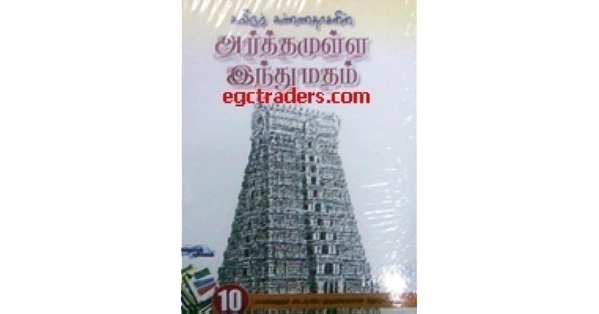 Kannadasan Kavithaigal In Tamil Pdf