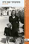 Carmen; Femme Créatrice e in Bizet's Opera (Womens Power in Culture)