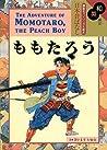 The Adventure of Momotaro, the Peach Boy