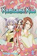 Kamisama Hajimemashita Series By Julietta Suzuki