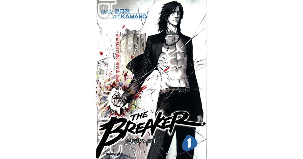 The Breaker Volume 1 by Jeon Geuk-Jin