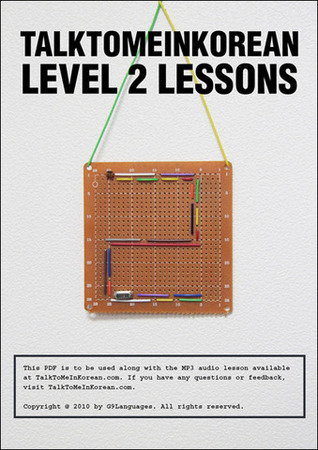 Talk To Me In Korean Level 2 Lesson - ebook