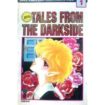 tales from the darkside vol by yoko matsumoto