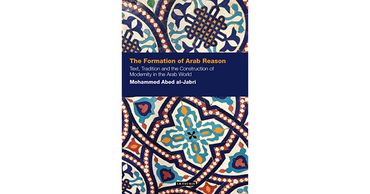 the formation of arab nations essay In spite of the way that these people are from different nations what does it means to be an arab (essay sample) what does it means to be an arab.