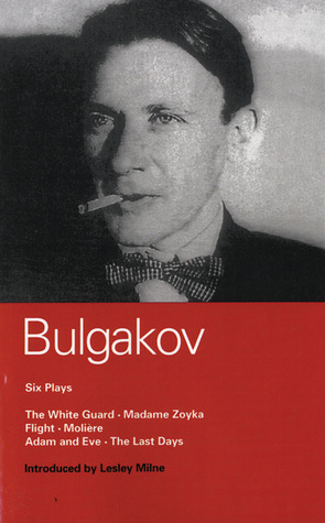 Six Plays (World Classics)