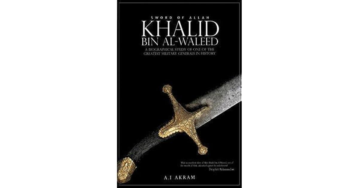 Umar Bin Khattab Sword